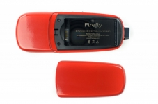 embed-firefly-battery-chamber-65-1392013300